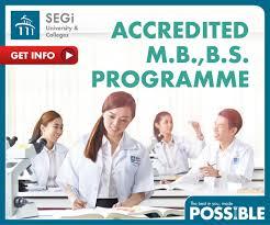 medical degree in malaysia eduadvisor