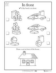 spatial concepts worksheets free worksheets library download and