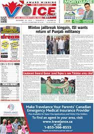 nissan finance voluntary repossession indo canadian voice world dec 3 2016 by indo canadian voice
