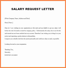 salary increase request letter the letter sample
