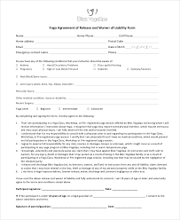 downloadable medical waiver form sample templatessample medical