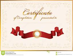 certificate of completion template stock vector image 16654105