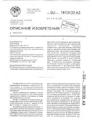 K Hen K N дисковая U2014 метка U2014 страница 16