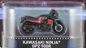 kawasaki g e o r d i e b i k e r page 2