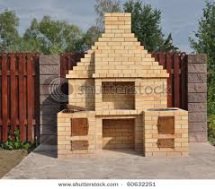 Backyard Smokers Plans Diy Bbq Pit This Article Is About Bbq Pit Plans Building A