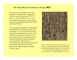 housses de canap駸 encyclopedias in late imperial china 2015