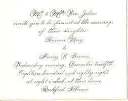 wedding reception wording exles wedding reception card wording exles wedding invitation