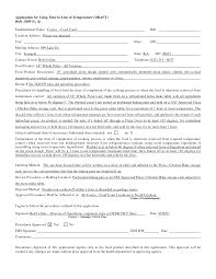 Costco Resume Resume Builder Hg Professional Resumes Sample Online