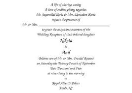 wedding quotes for invitation cards quotes for marriage invitation card paperinvite