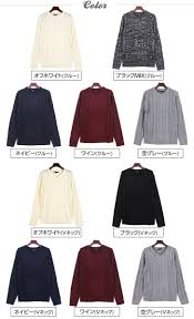 types of mens sweaters kawa rakuten global market s choice eat four types cable