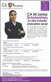 sri lankan l scholarship scheme