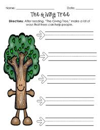the giving tree comprehension freebie by katlin chubb tpt