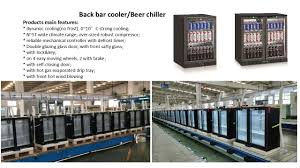 back bar beer chiller with double door glass diplay commercial
