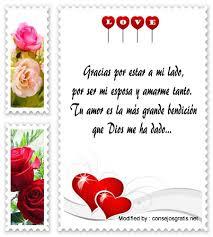 imagenes buenos dias esposa mia bellas frases de amor para mi esposa mensajes de amor 10 000
