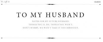 Love My Husband Meme - love my husband quotes tumblr best ideas about happy birthday