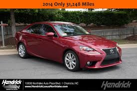 used lexus charlotte nc used 2014 lexus is 250 sedan for sale in charlotte nc