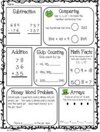 our 5 favorite 2nd grade math worksheets repeated addition 2nd