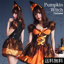 Pumpkin Halloween Costume Brightlele Rakuten Global Market Headband Lady U0027s Koss こすぷれ