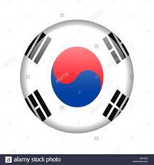 Korea Flag Image The South Korea Flag Stock Photo Royalty Free Image 93163471 Alamy