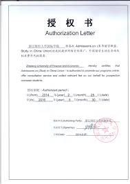 Home Design Worksheet Authorization Letter Collect Transcript Cover Templates Home