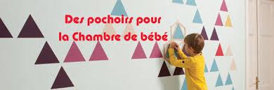 pochoir chambre enfant de la peinture au pochoir pour décorer la chambre de bébé idées