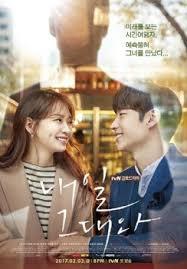 film korea yang wajib ditonton drama korea terbaru tayang februari maret 2017 yang wajib ditonton