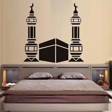 online shop muslim art the kaba mosque islamic wall stickers wall