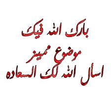 رد: محاضره للشيخ محمد حسان : ( الموت يأتي بغتة ) // مؤثره