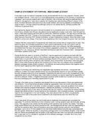 essay sample for scholarship example mba essay resume cv cover letter example mba essay scholarship essay examples mba sample resume creator scholarship essay examples mba scholarship essay