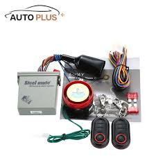 original steelmate 986e 1 way motorcycle alarm system remote