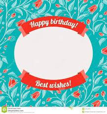 Birthday Invitation Card Sample Birthday Card Template Lilbibby Com