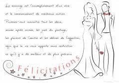 carte mariage gratuite cartes de mariage cartes félicitations mariage gratuit