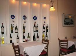 uskudar turkish restaurant nyc restaurant review travelsort