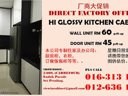 100 painting kitchen cabinets cost 100 cost new kitchen