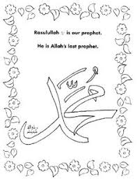 islamic prayer log salah log kids editted