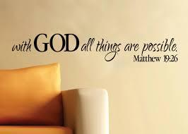 matthew 19 26 wall decal scripture wall vinyl bible verse zoom