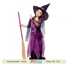 Falcon Halloween Costume Buy Fancy Dress Costumes Kids Fruit Costumes India