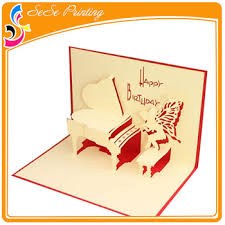 beautiful birthday greeting card designs buy birthday greeting