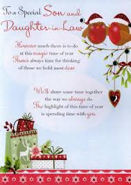 wedding greeting card verses in christmas greeting card cards kates