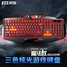 Comfortably Numb Keyboard Bad Keyboard Jokes Anyone