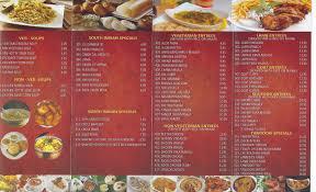 indian cuisine menu royal indian cuisine menu menu for royal indian cuisine lubbock