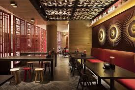 Mi CONTEMPORIST Дизайн интерьера Pinterest - Japanese restaurant interior design ideas