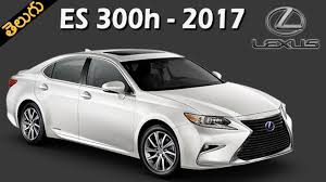 xe lexus sedan lexus es 300h sedan launched in india 55 27lakhs price