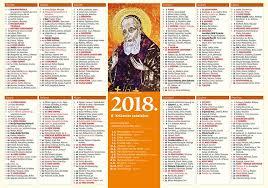 Crkveni Kalendar Za 2018 Katolicki Reprodukcije čestitke Razglednice Kršćanska Sadašnjost D O O
