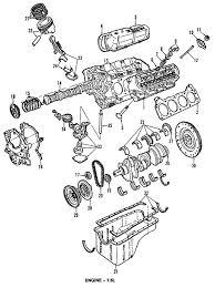 parts com ford engine short block e100 350 vans partnumber