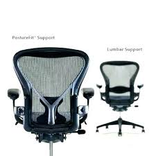 Desk Chair Accessories Best Office Chair Back Support Office Chair Accessories Back