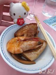 salp黎re en cuisine bel bel s lifebook 自言自語 痞客邦