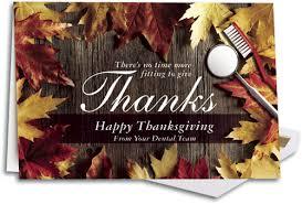 dental thanksgiving and fall folding cards benco