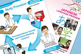 learning japanese with the kumon correspondence course