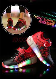 Kids Light Up Shoes Quality Cool Kids Boy Pink Led Light Up Shoes For Sale